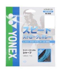 YONEX/ヨネックス/サイバーナチュラルシャープ/500385997