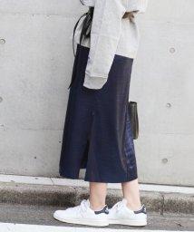 JOURNAL STANDARD relume/サテン Iラインスカート◆/500392238