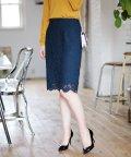 NATURAL BEAUTY BASIC/スカラレースタイトスカート/500402070