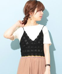 NICE CLAUP OUTLET/【natural couture】配色スカラップビスチェ/500405325