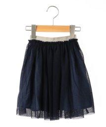 SHIPS KIDS/SHIPS KIDS:ドット チュール スカート(100~130cm)/500431105