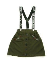 ALGY/ポケットロゴサス付きスカート/500436392
