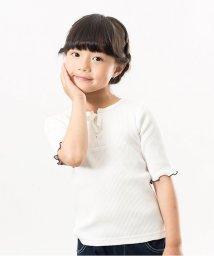apres les cours/編み上げ5分袖Tシャツ/500436396