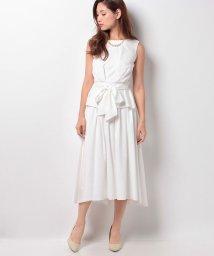 form forma/【結婚式・ネックレス付き】ぺプラムブラウス&フィッシュテールスカート セットアップウェディングドレス/500436199