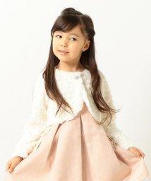 anyFAM(KIDS)/【KIDS】クリンクルファー ボレロ/500450470