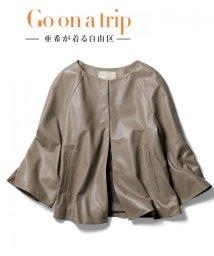 JIYU-KU /ラムレザー ジャケット/500472223