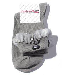 Lovetoxic/折り返しフリルSOX/500459111