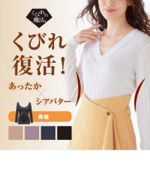 LECIEN/くびれの魔法・成型編み(ミディアムパワー)長袖/500481748