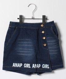 ANAP GiRL/前ボタンデニムスカパン/500513249
