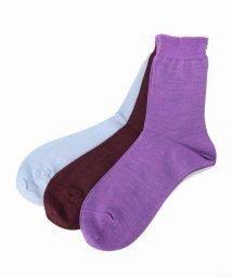 IENA/babaco 3ペアカラーソックス(青、茶、紫)/500543091