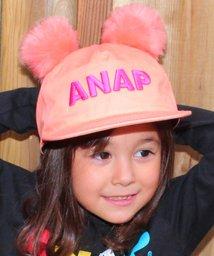 ANAP KIDS/ポンポンファー付CAP/500520269