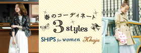 SHIPS WOMEN 2015 SS COLLECTION