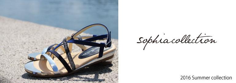 SOPHIA collection(ソフィアコレクション)