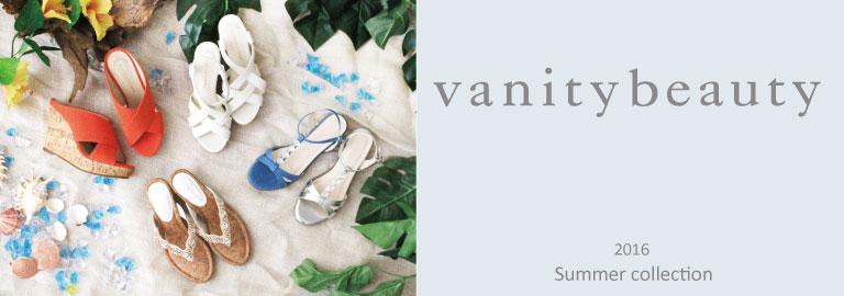 vanity beauty(バニティビューティ)