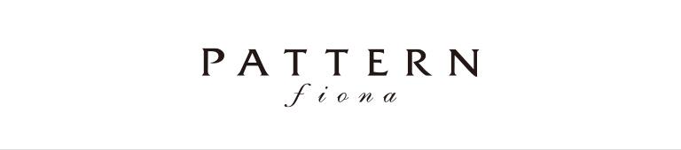 PATTERN(パターン)