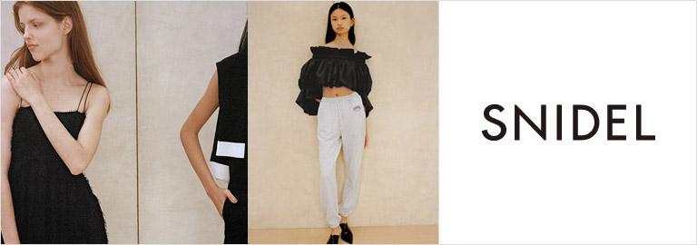 スナイデル
