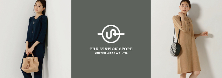 THE STATION STORE UNITED ARROWS LTD.(ザ ステーション ストア)