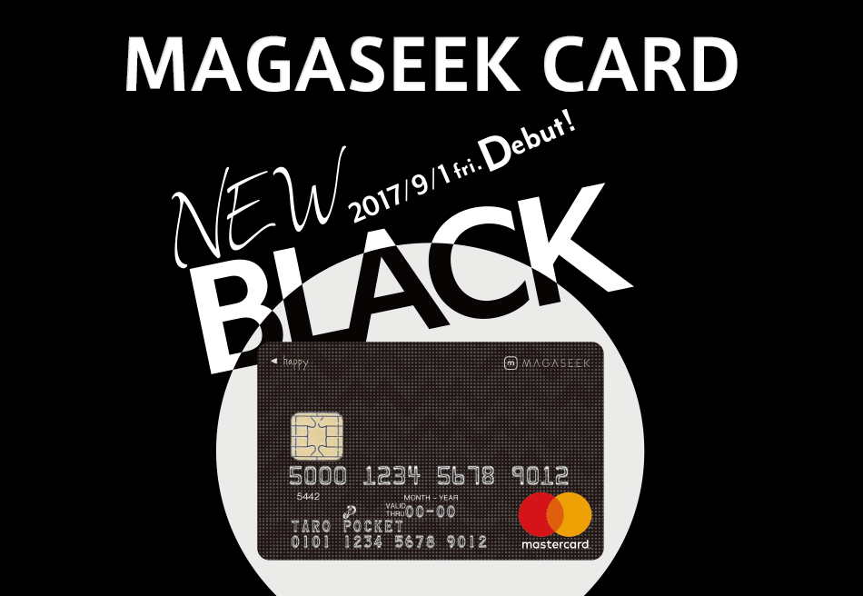 MAGASEEK CARD