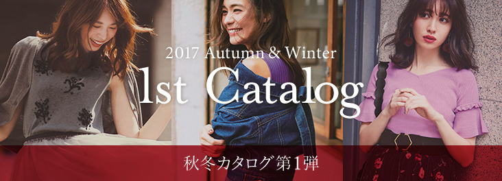 2017 Autumn&Winter 1st Catalog