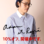 10%OFF