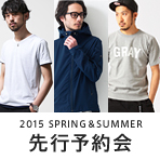 Spring / Summer 予約受付中