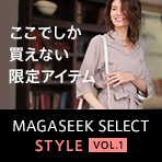 MAGASEEK SELECT