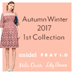 Autumn Winter 2017 1st Collection
