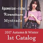 待望の秋冬の新作が到着!