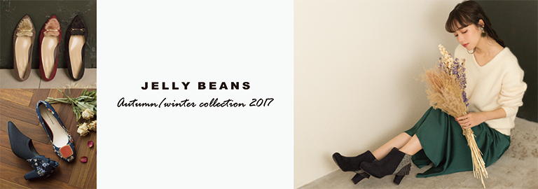 JELLY BEANS(ジェリービーンズ)