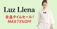 LuzLlena全品タイムセール
