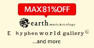 earth music&ecology、E hyphen world gallery、SEVENDA