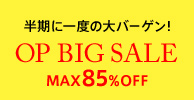 OP BIG SALE