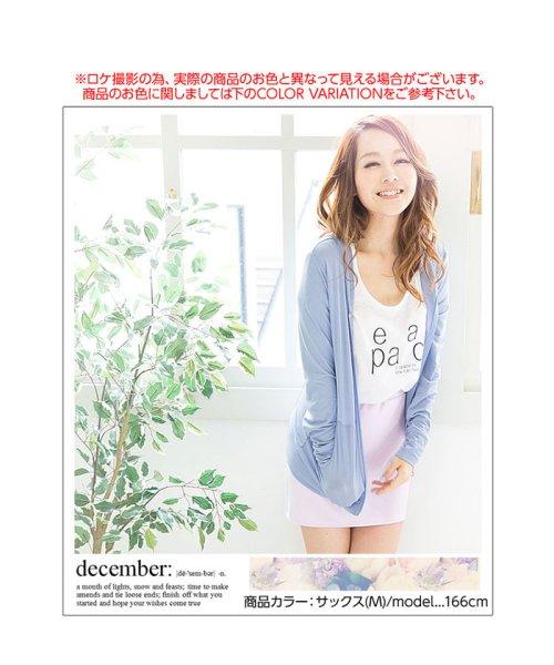 KOBE LETTUCE(神戸レタス)/【CandyCool】パーカー[H457]/H457_img03