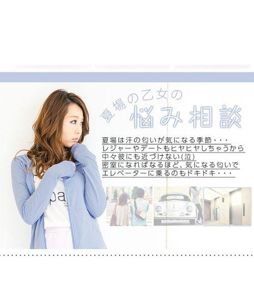 KOBE LETTUCE(神戸レタス)/【CandyCool】パーカー[H457]/H457_img07