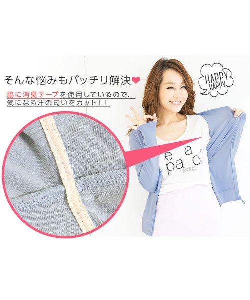 KOBE LETTUCE(神戸レタス)/【CandyCool】パーカー[H457]/H457_img08