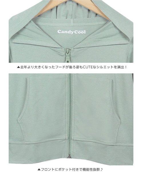 KOBE LETTUCE(神戸レタス)/【CandyCool】パーカー[H457]/H457_img09