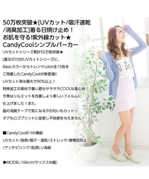 KOBE LETTUCE(神戸レタス)/【CandyCool】パーカー[H457]/H457_img31