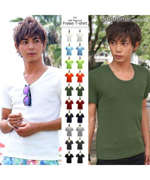 improves(インプローブス)/【IMP】T/Cフライス半袖Tシャツ/95185_img14