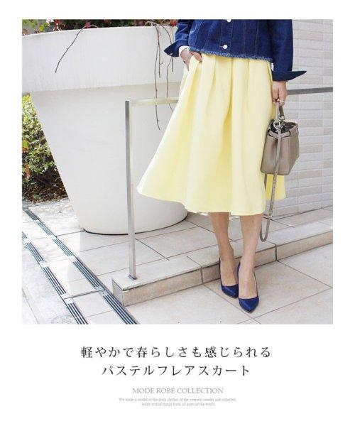 MODE ROBE(モードローブ)/パステルカラー フレアスカート ミモレ丈/MR2505_img01