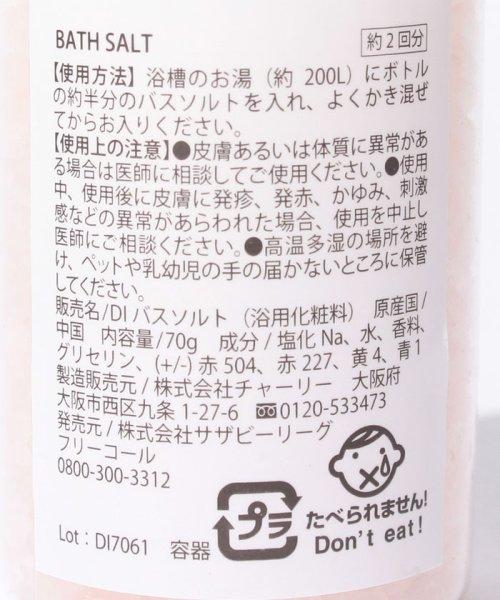 Afternoon Tea LIVING(アフタヌーンティー・リビング)/ED58 インバスギフトセットM/ED5805804_img06