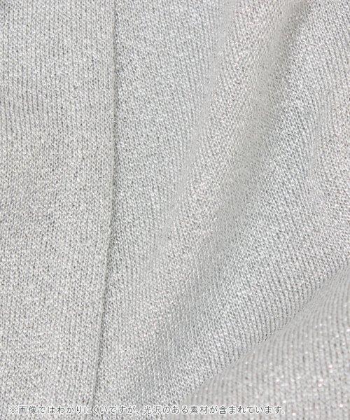 form forma(フォルムフォルマ)/ラメニットボレロ/5532261_img10