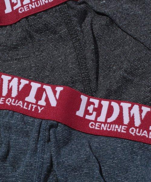 JNSJNM(ジーンズメイト メンズ)/【EDWIN】前ボタンボクサーブリーフ2P/214166009_img03