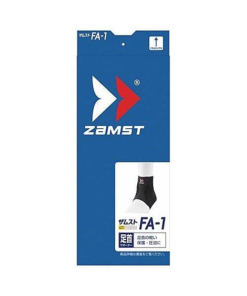 ZAMST(ザムスト)/ザムスト/サポーター FA-1  370102 BK/27615806_img01