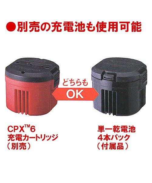 COLEMAN(コールマン)/コールマン/キャンプ用品 CPX6 テントファンLEDライト付/32381725_img03