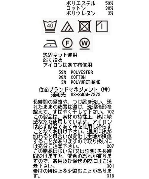 NARA CAMICIE(ナラカミーチェ)/スタンドカラーチェック半袖シャツ/107104034_img11