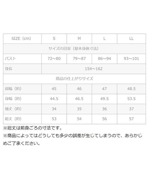 haco!(ハコ)/リブ素材のふんわりフレアーボートネックトップス/450109_img01