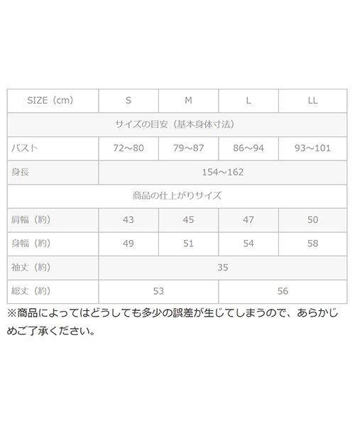 haco!(ハコ)/PBP 透けすぎない透かし柄編みオーガニックコットンニット/450275_img01