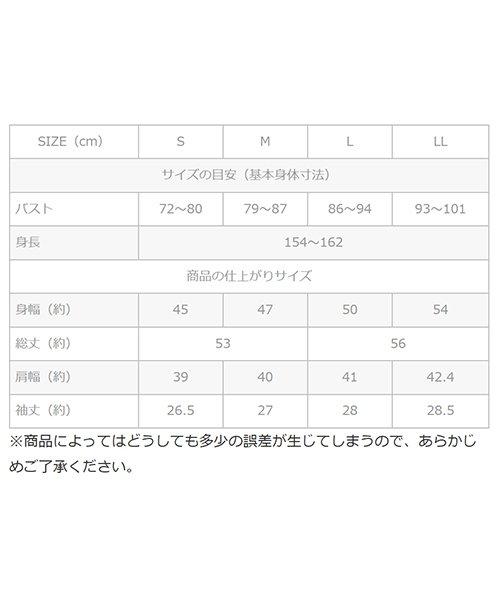 haco!(ハコ)/made in Japan ハニカム素材でしっかり&今気分なトップス/452107_img01