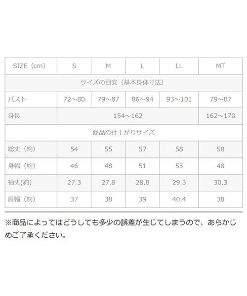 haco!(ハコ)/大人かわいい 異素材遣いの後ろリボントップス/451979_img01