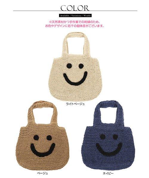 KOBE LETTUCE(神戸レタス)/スマイルペーパートートバッグ/B1016_img03